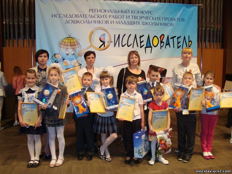 Конкурс проектных работ для дошкольников 134